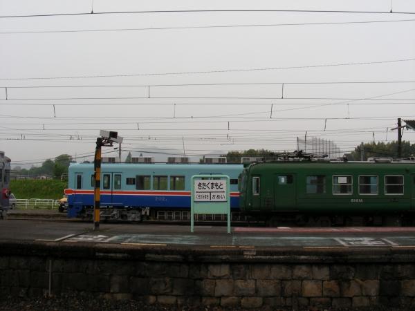 長崎熊本 392