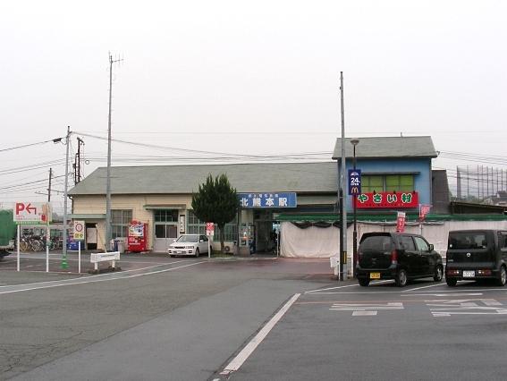 長崎熊本 391