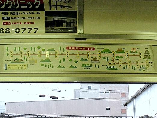 長崎熊本 374