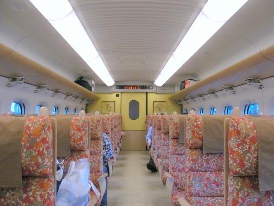 長崎熊本 499