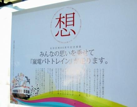 北野桂川2011-6月 174