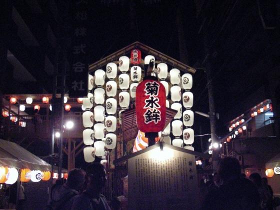 祇園祭準備 043