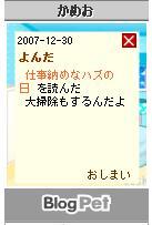 kameo-029.jpg
