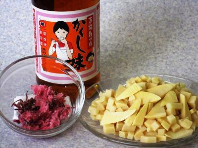 桜ご飯②刻み筍