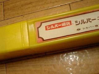 kase-3.jpg
