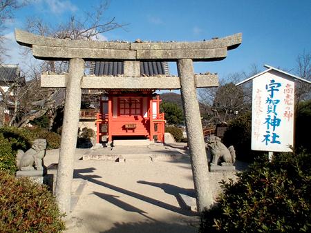 宇賀神社様2