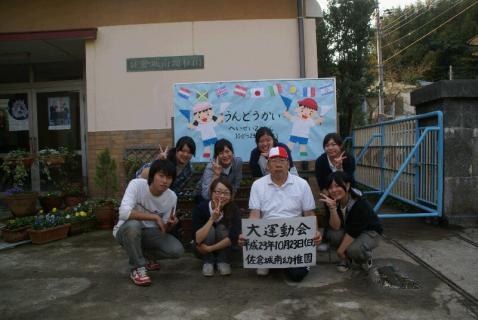 DSC04433運動会2