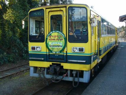 P1040785電車11