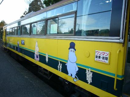 P1040788電車15
