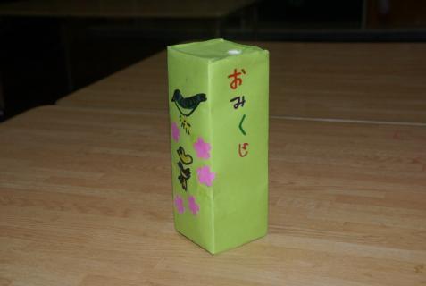 2012-03-09 3月誕生会プレゼント 004 (800x536)