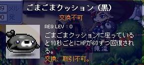 9F28KJ23.jpg