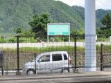 円山川表示板
