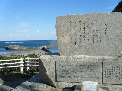 2012_0212いわきサンシャイン0027