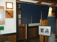 2012_0212いわきサンシャイン0045