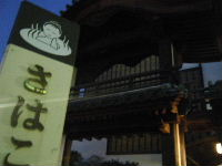 2012_0212いわきサンシャイン0043