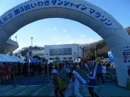 2012_0212いわきサンシャイン0085