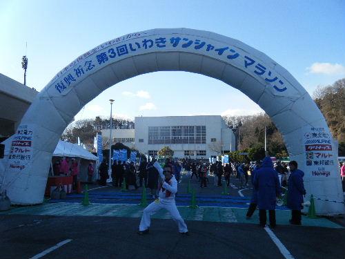 2012_0212いわきサンシャイン0084