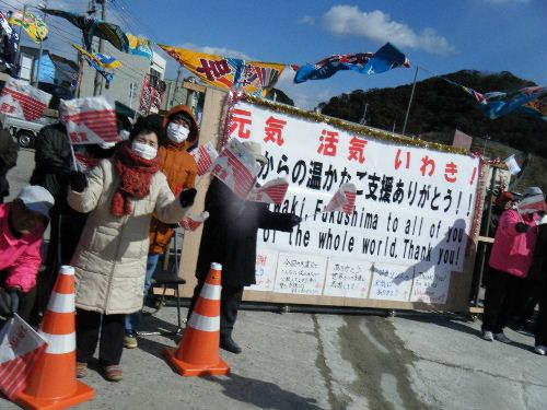 2012_0212いわきサンシャイン0208