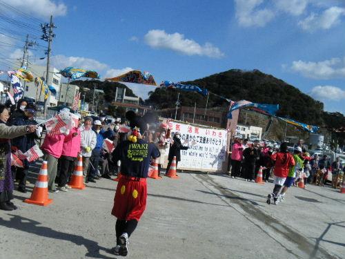 2012_0212いわきサンシャイン0207