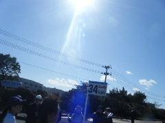 2012_0212いわきサンシャイン0323