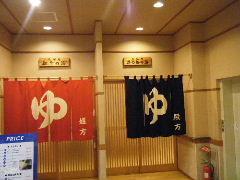 2012_0212いわきサンシャイン0360