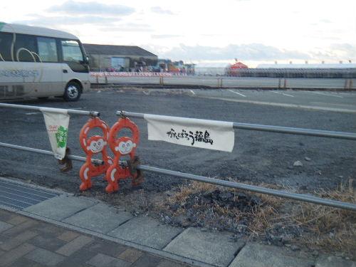 2012_0212いわきサンシャイン0075
