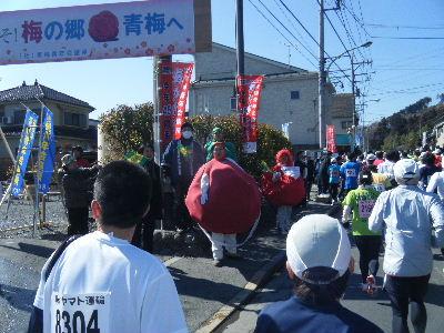 2012_0219青梅0031