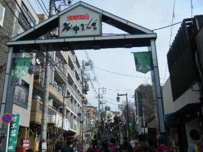 2012_0205ジミー企画夢舞い風0020