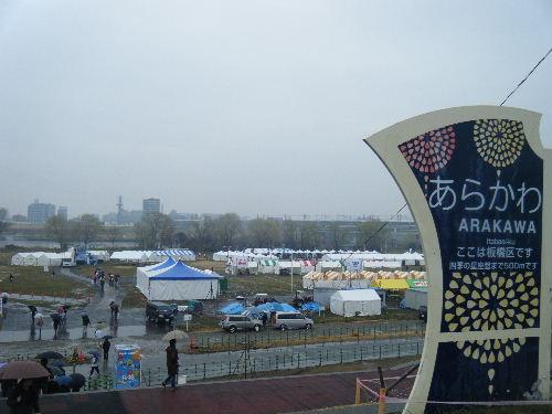 2012_0317板橋前日0006