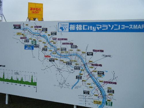 2012_0317板橋前日0011