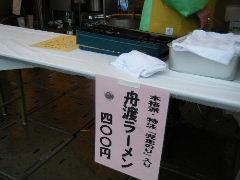 2012_0317板橋前日0024