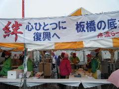 2012_0317板橋前日0022