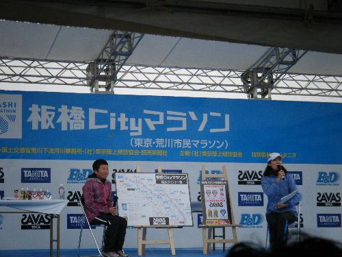 2012_0317板橋前日0039