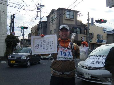 2012_0103shougatsu0005.jpg