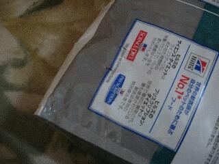 5_20120305210440.jpg