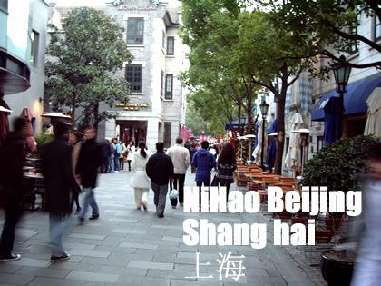 上海グルメ8