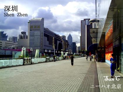 ニーハオ北京 sh59