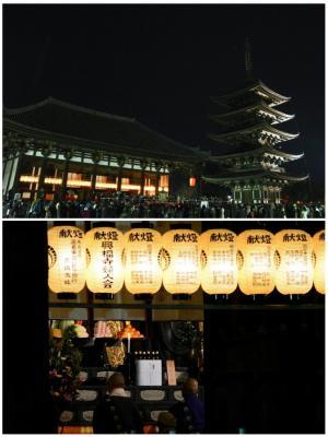 興福寺画像1
