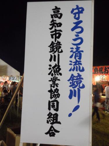 s-NEC_0031.jpg