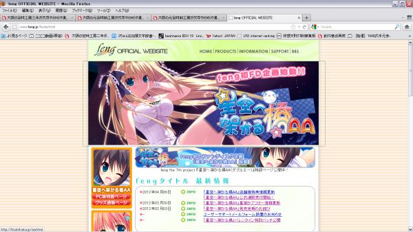 top_convert_20120412045349.png