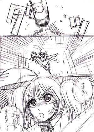 masaka02.jpg