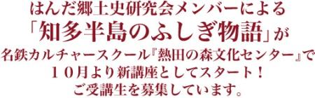 fushigi_tit.jpg