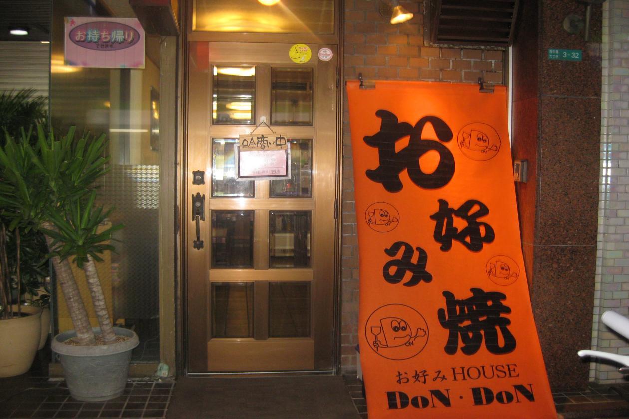 縺雁コ礼エケ莉・039_convert_20120131122434