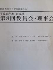 DSC_0200_20111116150312.jpg