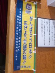 DSC_0374_20111126103929.jpg