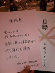 DSC_0495_20111219093335.jpg