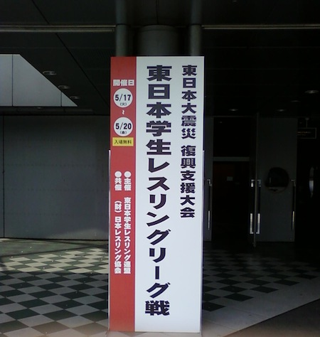 画像-0014