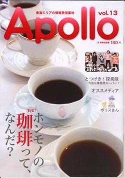 2009_08_04_kadai1.jpg
