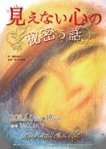 vol.8_flyer_ブログ