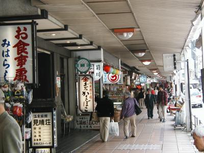 onsen1-1.jpg